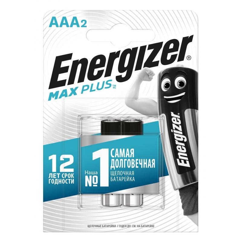 Батарейка алкалиновая Energizer Maximum AAA/LR03 2 шт.
