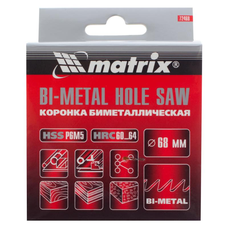 Коронка для металла Matrix Bi-Metall D68 мм